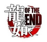 「龍が如く OF THE END   KARAOKE BEST SELECTION】」は6783円!