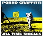 "PORNOGRAFFITTI  15th Anniversary  ""ALL TIME SINGLES"" (初回限定盤  3CD + DVD)は3690円!"